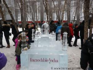 IceFest-08